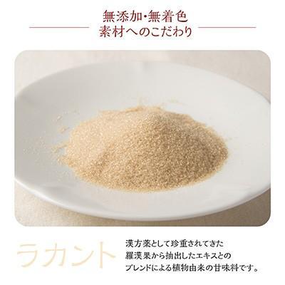低糖質 ティラミス 4号 ホールケーキ ギフト 母の日 送料無料 スイーツ  糖質制限 ロカボ 洋菓子工房Ub|naranokoto|06