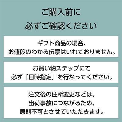 低糖質 ビター チョコレートケーキ ギフト 父の日 送料無料 送料込 スイーツ 糖質制限 ロカボ チョコケーキ 洋菓子工房Ub|naranokoto|11