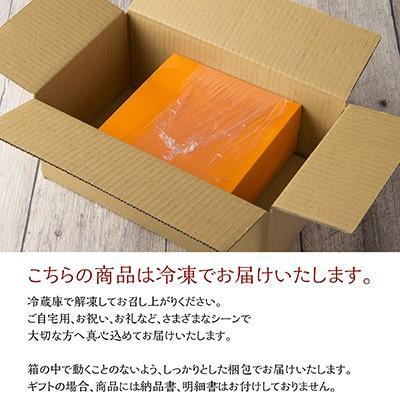 低糖質 ビター チョコレートケーキ ギフト 父の日 送料無料 送料込 スイーツ 糖質制限 ロカボ チョコケーキ 洋菓子工房Ub|naranokoto|09