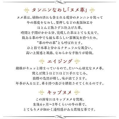 二つ折り財布 キップヌメ メンズ ブラウン カーキ キャメル ブラック 日本製 レザー 本革 牛革 ヌメ革 革遊び HARUHINO naranokoto 03