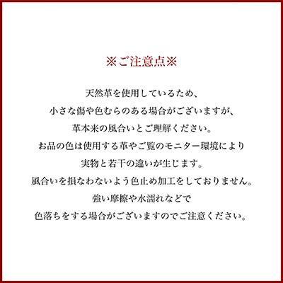 二つ折り財布 キップヌメ メンズ ブラウン カーキ キャメル ブラック 日本製 レザー 本革 牛革 ヌメ革 革遊び HARUHINO naranokoto 09