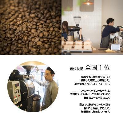 ロクメイコーヒー engigift 紅白梅パッケージ ドリップバッグ5種 飲み比べ 10pcs ギフト お盆 御中元 送料無料 ブレンド ドリップコーヒー|naranokoto|02