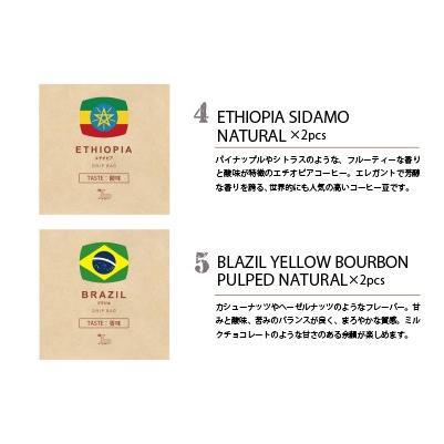 ロクメイコーヒー engigift 紅白梅パッケージ ドリップバッグ5種 飲み比べ 10pcs ギフト お盆 御中元 送料無料 ブレンド ドリップコーヒー|naranokoto|05