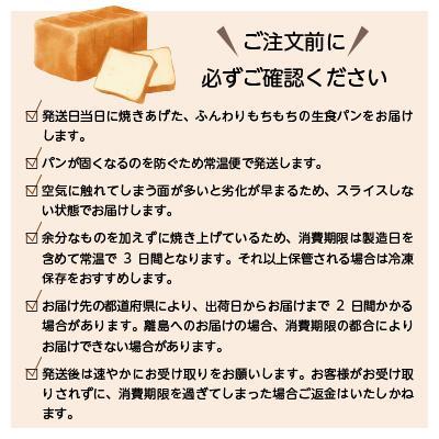 黄金の生食パン 極 角型・山型 1.5斤 食べ比べセット 焼きたて 美味しい 高級食パン お取り寄せ ブレッド 朝食 KagiBakery カギベーカリー naranokoto 04