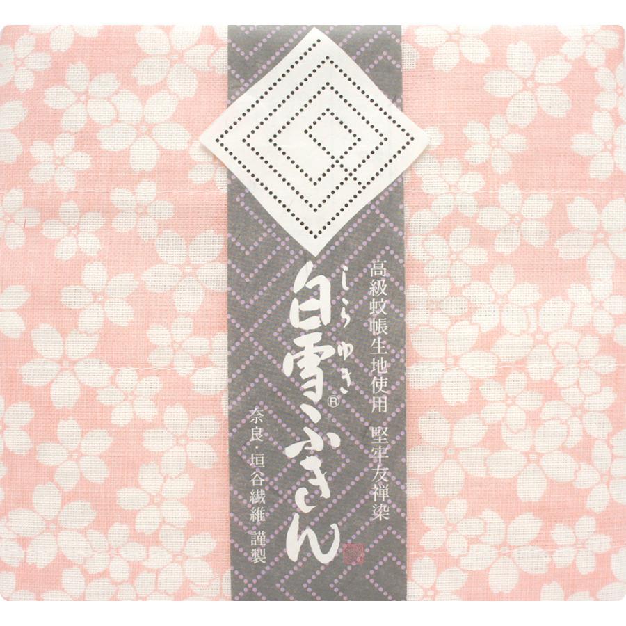 【奈良みやげ】 友禅染 白雪ふきん 桜(ピンク)|narazake