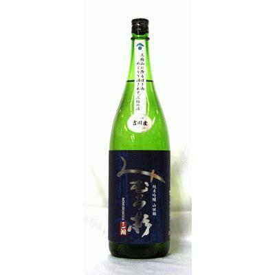みむろ杉 純米吟醸 吉川産山田錦 1.8L 2021年1月醸造…|narazake