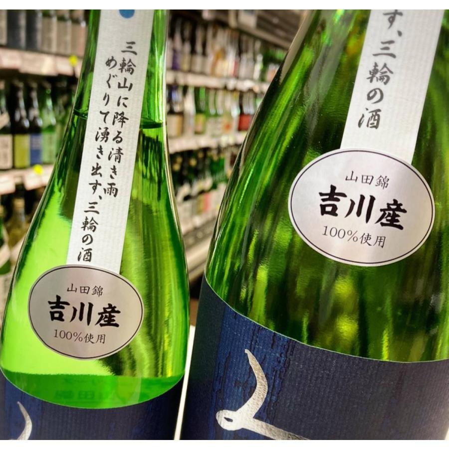みむろ杉 純米吟醸 吉川産山田錦 1.8L 2021年1月醸造…|narazake|02