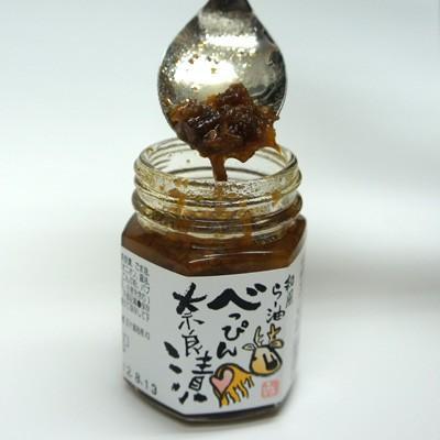 【奈良土産】★べっぴん奈良漬 和風らー油|narazake|02