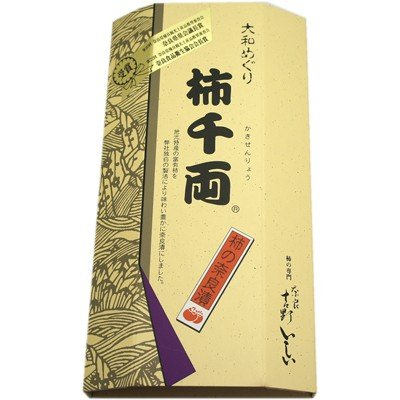 【柿の専門店 いしい】柿の奈良漬 柿千両 スライス 250g|narazake