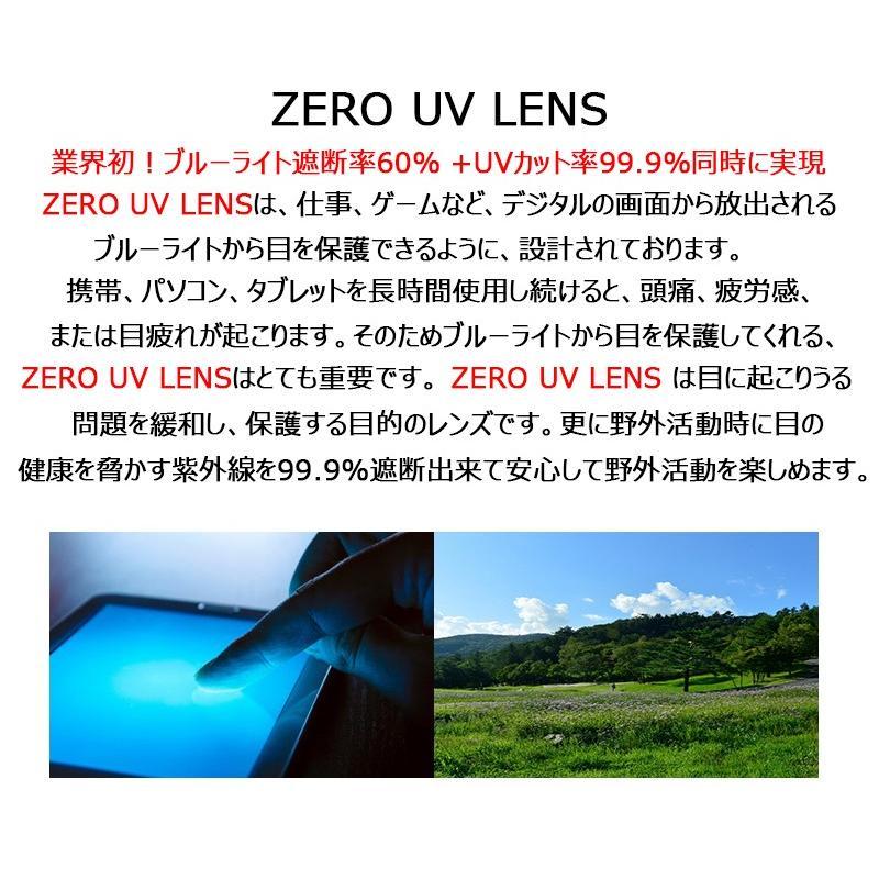 度付きメガネ ブルーライトカット 近視 乱視 遠視  軽量フレーム 弾性フレーム  N112 nare-megane 04