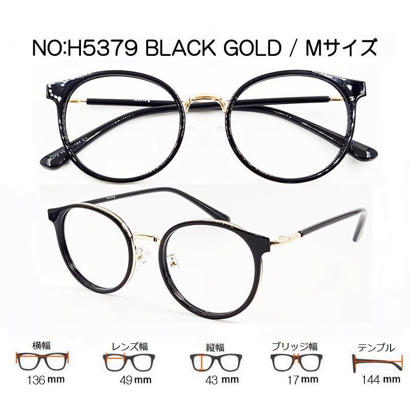 家メガネ 丸メガネ 度付き 度なし 近視 乱視 H5379|nare-megane|09