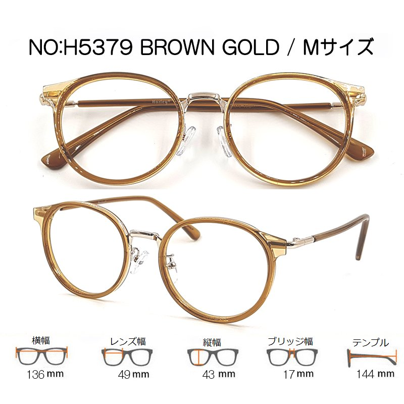 家メガネ 丸メガネ 度付き 度なし 近視 乱視 H5379|nare-megane|10
