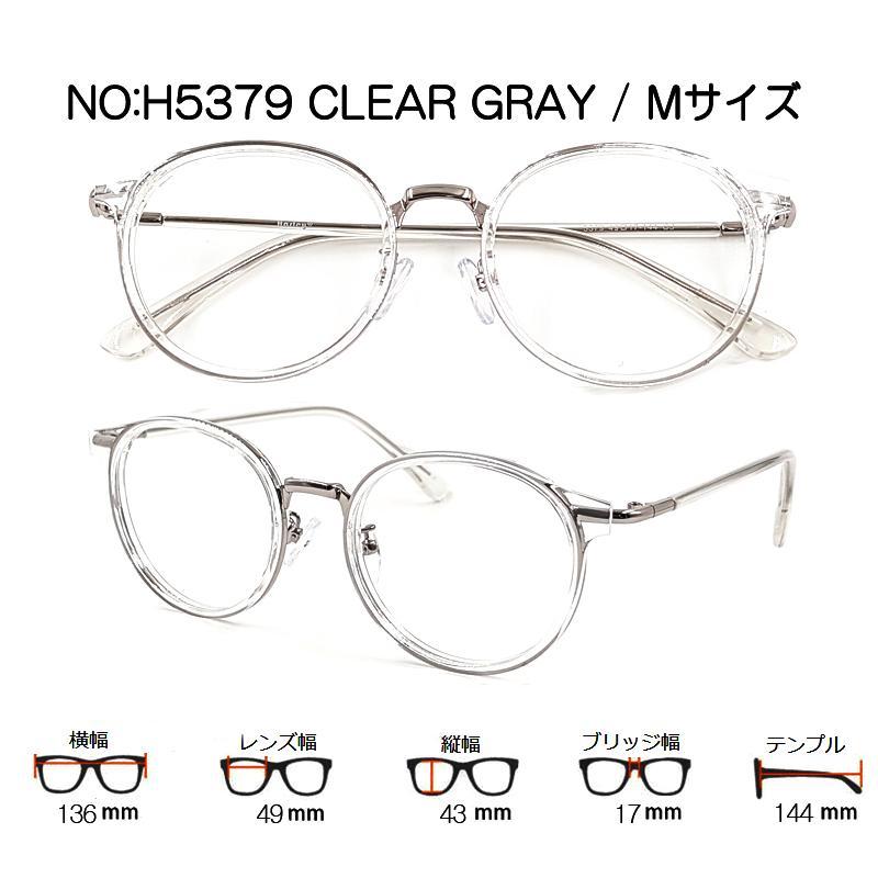 家メガネ 丸メガネ 度付き 度なし 近視 乱視 H5379|nare-megane|11