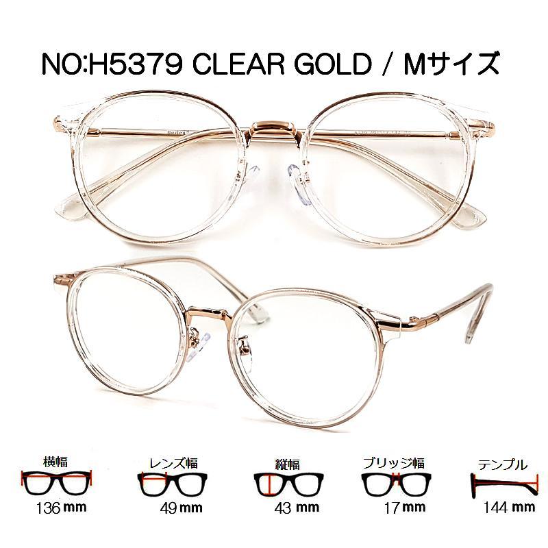 家メガネ 丸メガネ 度付き 度なし 近視 乱視 H5379|nare-megane|12