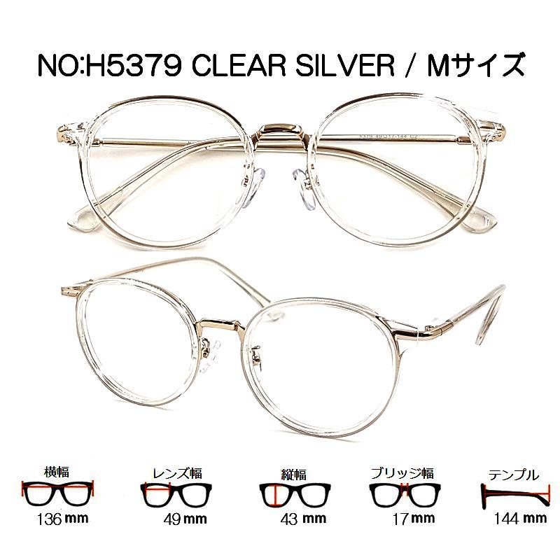 家メガネ 丸メガネ 度付き 度なし 近視 乱視 H5379|nare-megane|13
