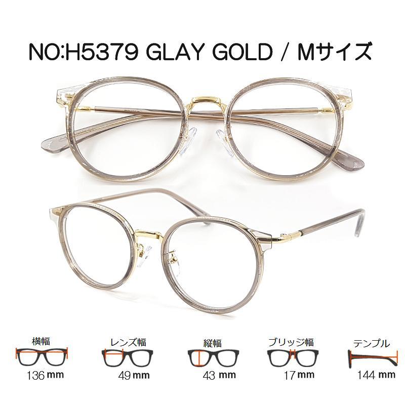 家メガネ 丸メガネ 度付き 度なし 近視 乱視 H5379|nare-megane|14