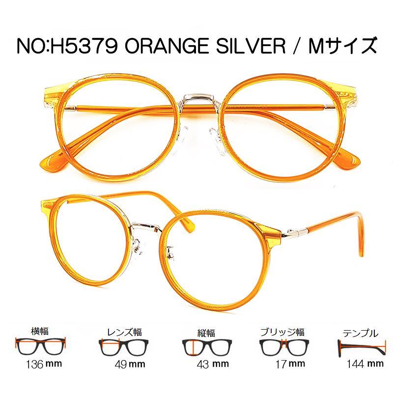 家メガネ 丸メガネ 度付き 度なし 近視 乱視 H5379|nare-megane|15