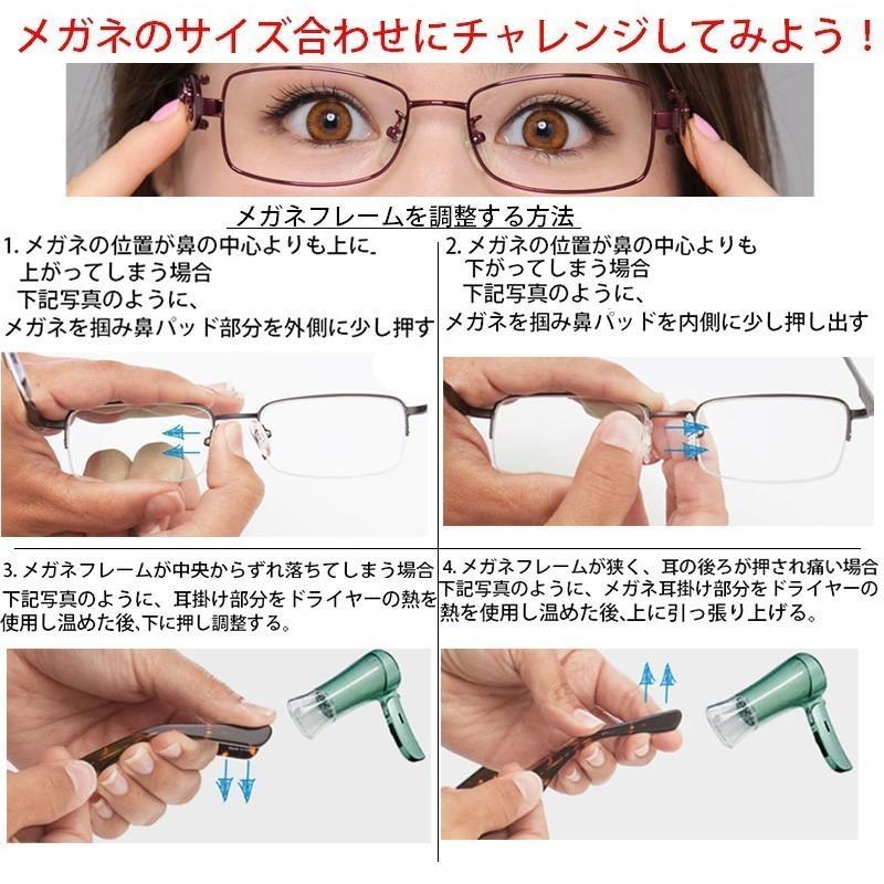 家メガネ 丸メガネ 度付き 度なし 近視 乱視 H5379|nare-megane|07