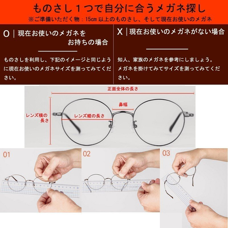家メガネ 丸メガネ 度付き 度なし 近視 乱視 65シリーズ nare-megane 06