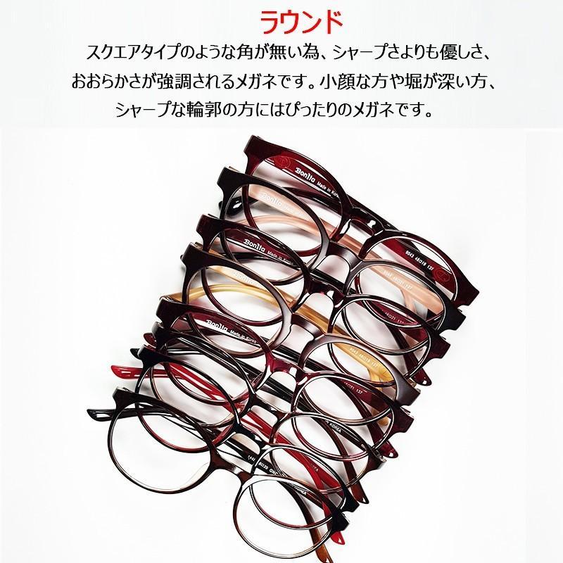 度付きメガネ 調光 福袋 nare-megane 10