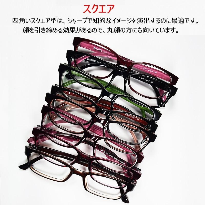 度付きメガネ 調光 福袋 nare-megane 11