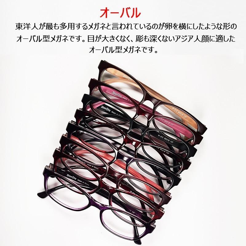 度付きメガネ 調光 福袋 nare-megane 13