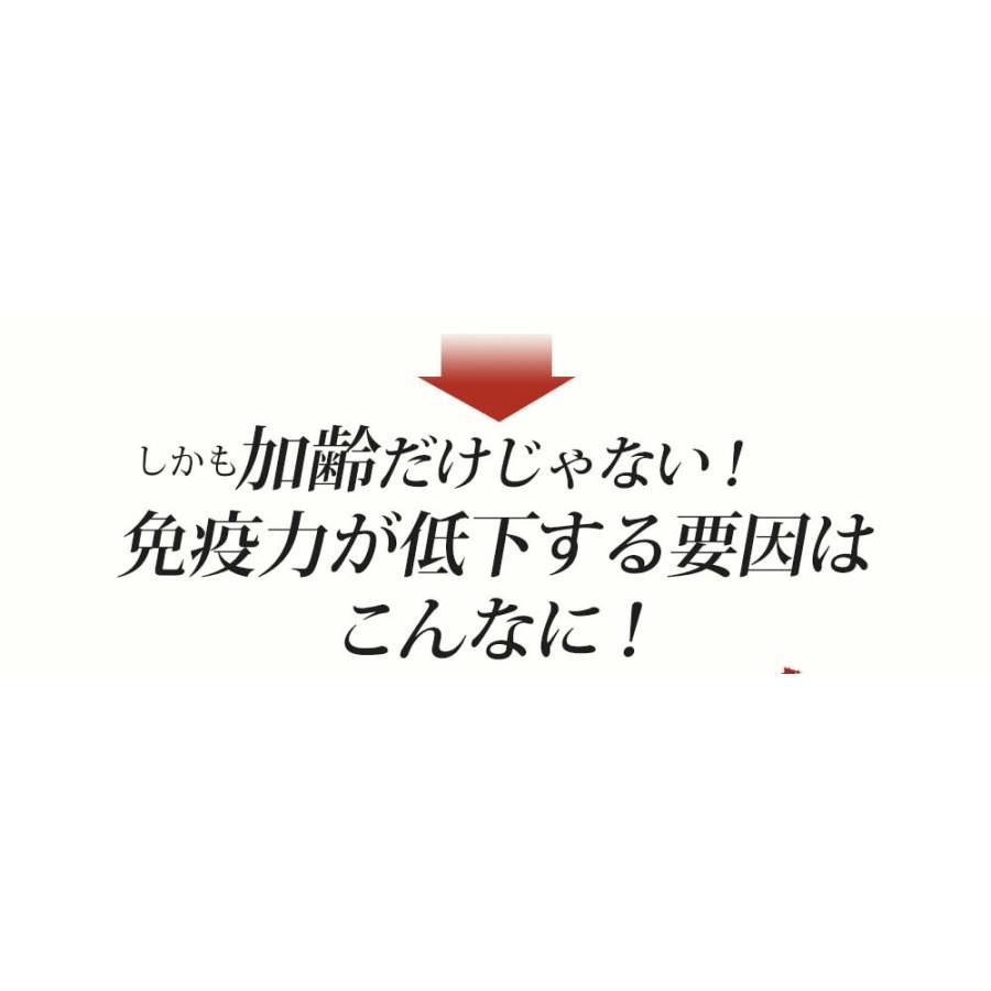 ヒメマツタケ アガリクス 多糖体 顆粒 万寿姫 3g×30包 サプリメント 健康元気|narugen|16