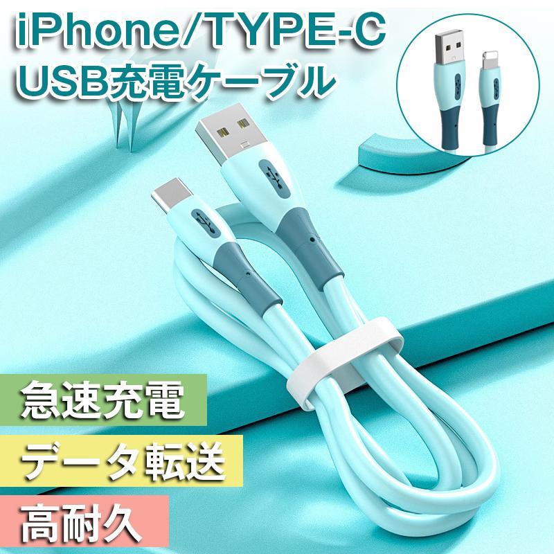 Apple 純正 ケーブル iPhone 充電ケーブル ライトニング SALE開催中 コード 標準同梱純正ケーブル アップル 価格 for