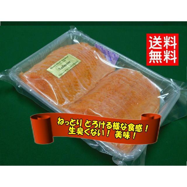 KISAKU 1着でも送料無料 メーカー直送 スモークサーモン スライス1Kg
