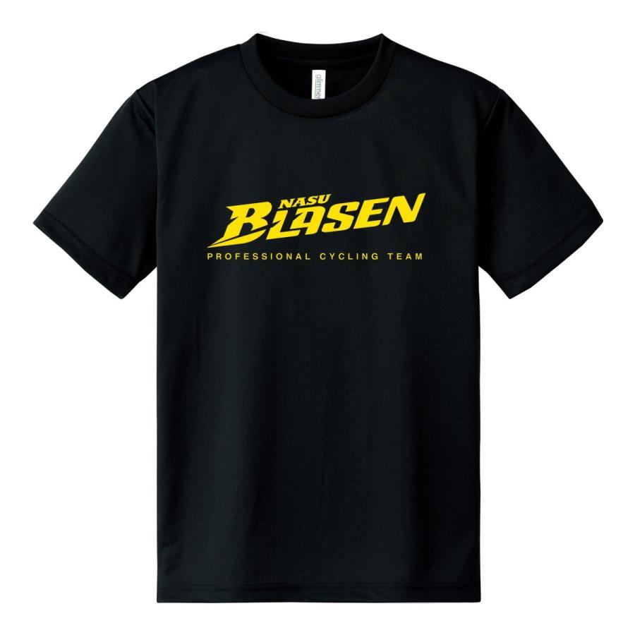 那須ブラーゼンドライTシャツ nasublasen2012