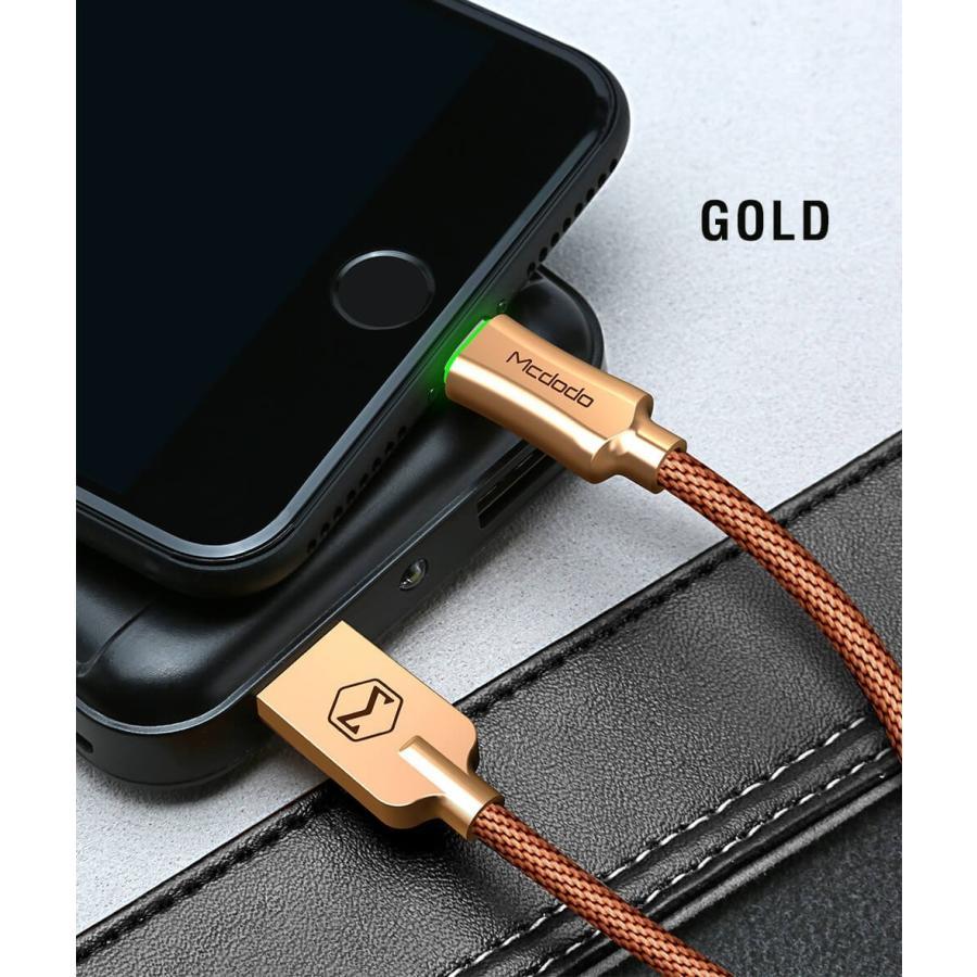 ライトニングケーブル 光る lightning iphone ながら充電防止 充電ケーブル 1.2m Mcdodo日本 一年保障 LED 過充電防止機能|native-fish-dreams|13