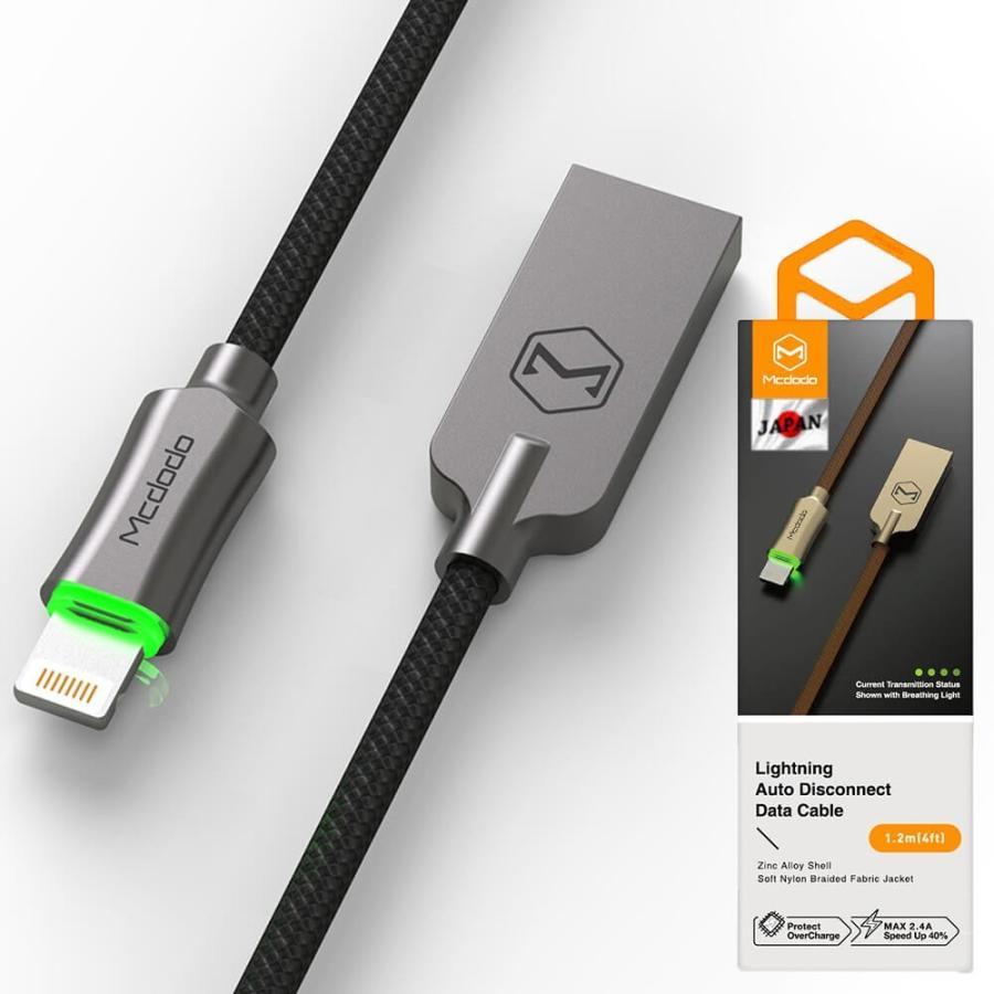 ライトニングケーブル 光る lightning iphone ながら充電防止 充電ケーブル 1.2m Mcdodo日本 一年保障 LED 過充電防止機能|native-fish-dreams|04