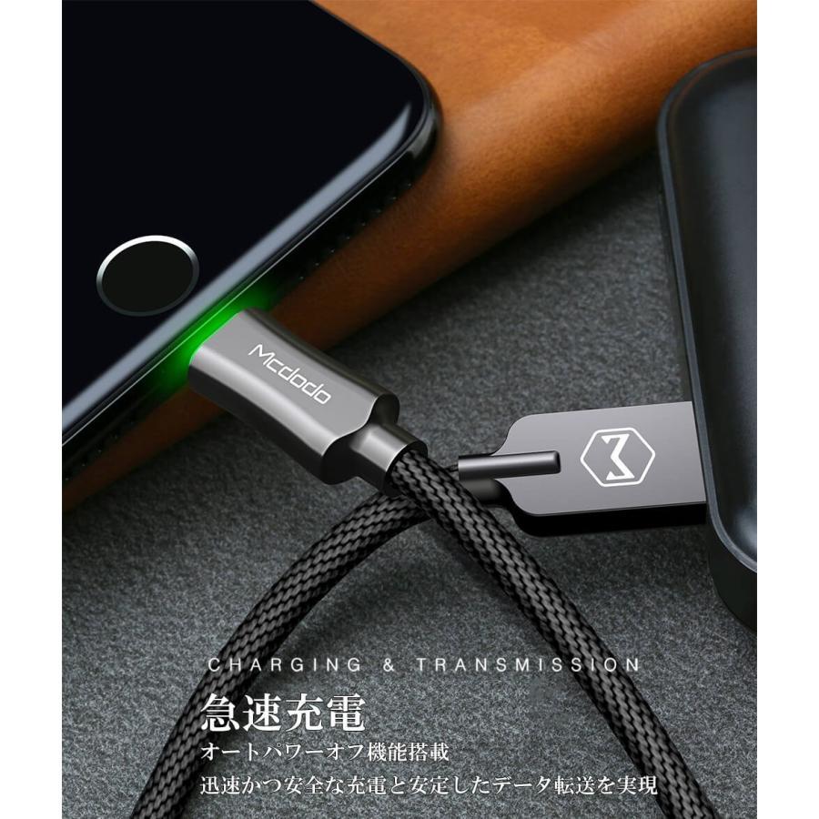 ライトニングケーブル 光る lightning iphone ながら充電防止 充電ケーブル 1.2m Mcdodo日本 一年保障 LED 過充電防止機能|native-fish-dreams|05