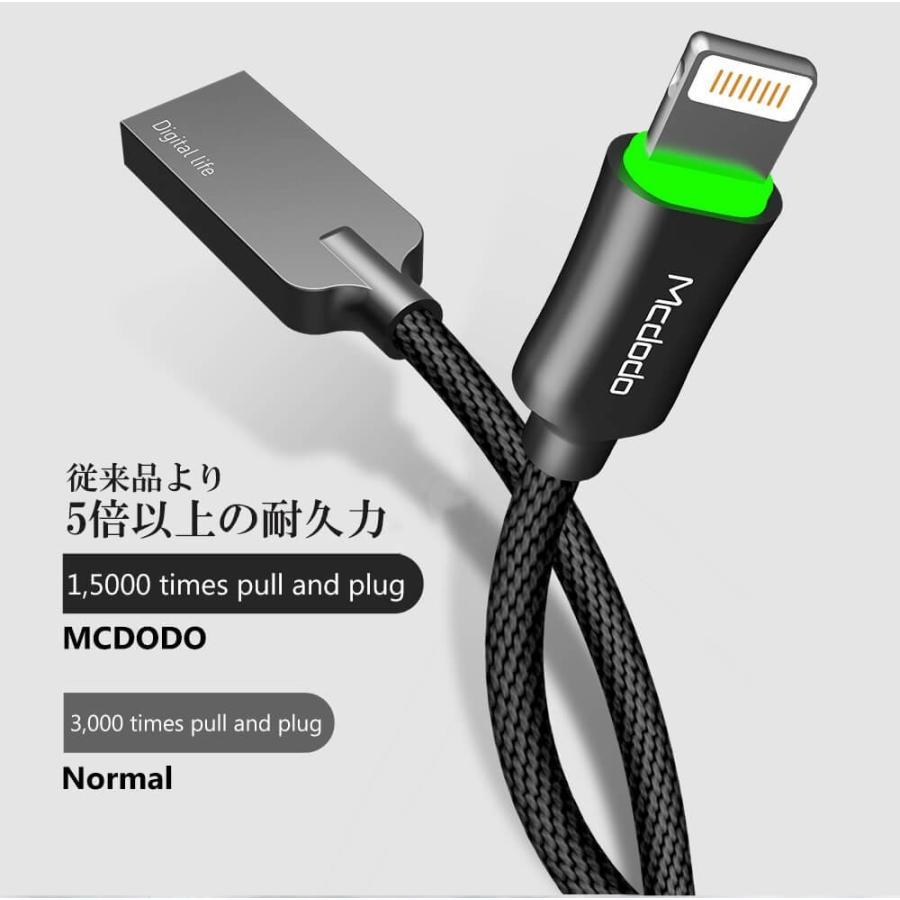 ライトニングケーブル 光る lightning iphone ながら充電防止 充電ケーブル 1.2m Mcdodo日本 一年保障 LED 過充電防止機能|native-fish-dreams|06