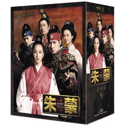朱蒙 最終章 Blu-ray