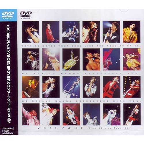 SPACE-from V6 Live Tour'98- DVD