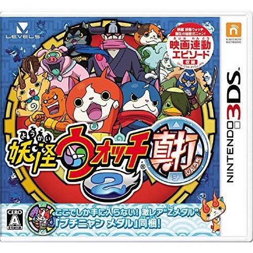 妖怪ウォッチ2 真打 特典同梱(激レア「Zメダル」ブチニャンメダル) - 3DS natsumestore