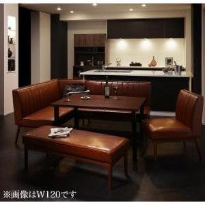ソファダイニング テーブル ウォールナット モダンデザイン リビング ダイニング セット 5点セット(テーブル+ソファ+アームソファ+チェア+ベンチ) 左アーム W150