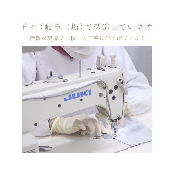 日本製 シューズバッグ 上履き入れ バイカラー 綿100% コットン100% シューズ入れ 子供 小学校 保育園 幼稚園 ナチュラルベビー|natural-baby|12