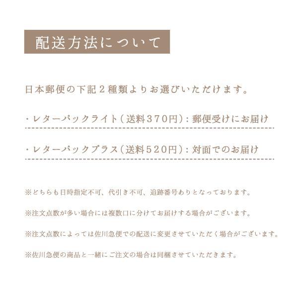 日本製 シューズバッグ 上履き入れ バイカラー 綿100% コットン100% シューズ入れ 子供 小学校 保育園 幼稚園 ナチュラルベビー|natural-baby|14