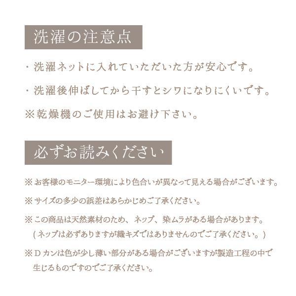日本製 シューズバッグ 上履き入れ バイカラー 綿100% コットン100% シューズ入れ 子供 小学校 保育園 幼稚園 ナチュラルベビー|natural-baby|15