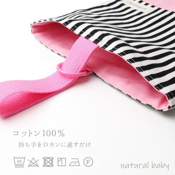日本製 シューズバッグ 上履き入れ バイカラー 綿100% コットン100% シューズ入れ 子供 小学校 保育園 幼稚園 ナチュラルベビー|natural-baby|07