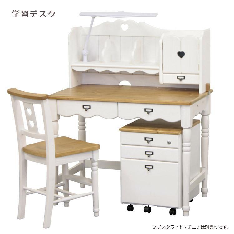 デスク 学習デスク ホワイト 姫系デスク プリンセスデスク 姫系 学習机 机 desk ワゴン 書棚 ホワイト 白 ブラウン おしゃれ 北欧 パイン カントリー