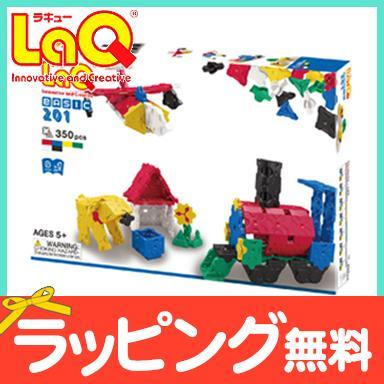 オープニング 大放出セール LaQ 入荷予定 ラキュー Basicベーシック 201 350ピース 知育玩具 ブロック