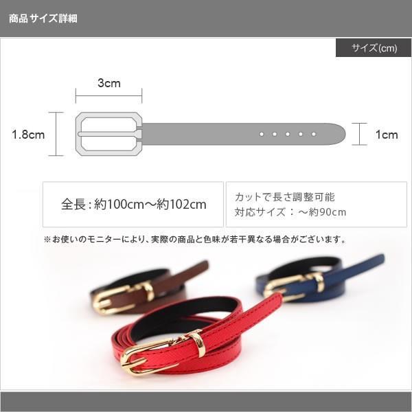 レディース ベルト 細ベルト フリーサイズ カットで長さ調整可能 10mm幅 合成皮革 naturalberry 06