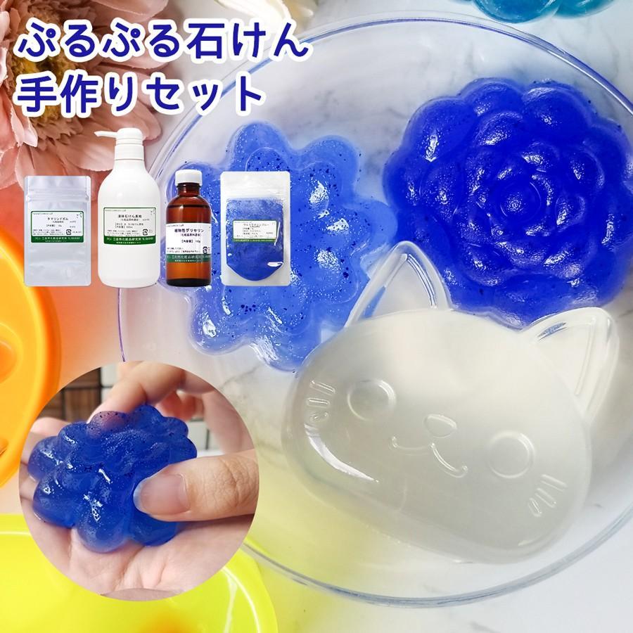 石鹸 ぷるぷる