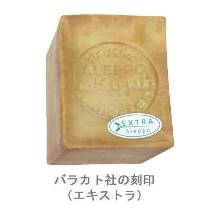 オリーブとローレルの石鹸(エキストラ)2個セット [並行輸入品] naturalhome 02