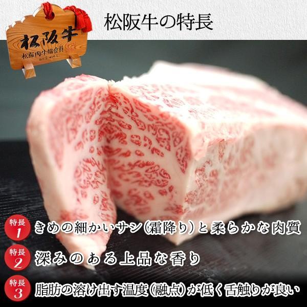 肉 ギフト 焼き肉 焼肉  松阪牛 A5A4 おまかせ 200g×2P 送料無料 naturalporklink 02