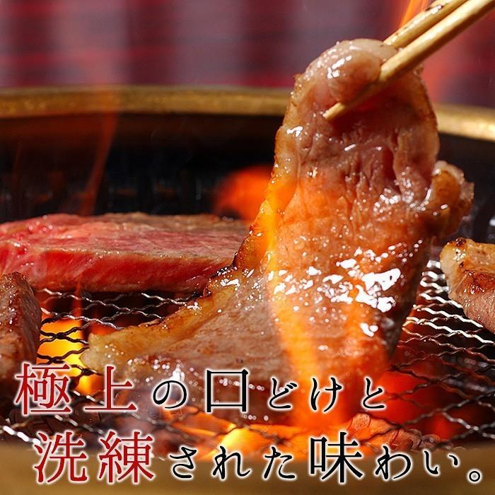 肉 ギフト 焼き肉 焼肉  松阪牛 A5A4 おまかせ 200g×2P 送料無料 naturalporklink 03