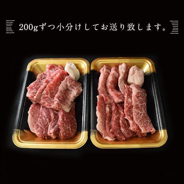 肉 ギフト 焼き肉 焼肉  松阪牛 A5A4 おまかせ 200g×2P 送料無料 naturalporklink 06